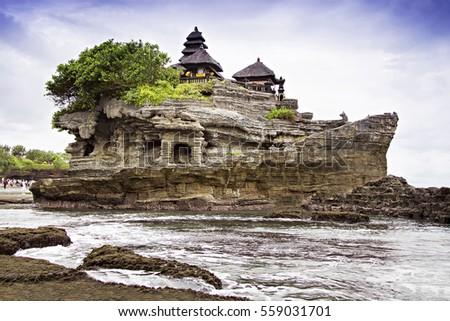 Tanah lot temple, Bali island #559031701
