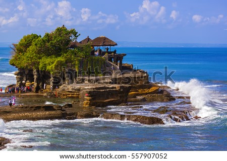 Tanah Lot Temple in Bali Indonesia - nature and architecture background #557907052