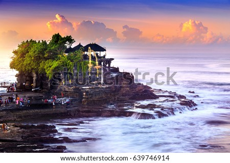 Tanah Lot Temple in Bali Island Indonesia. #639746914