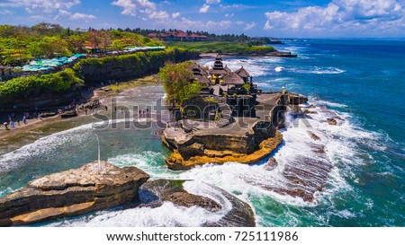 Tanah Lot - Temple in the Ocean. Bali, Indonesia. #725111986