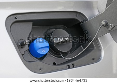 Tank filler neck for AdBlue and Diesel  Stock photo ©