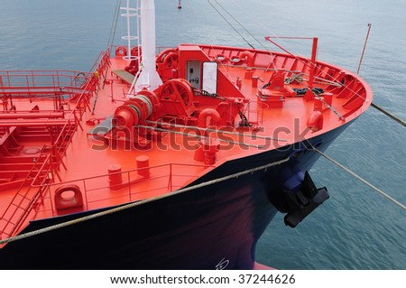 Tanker - ship designed for transporting grude oil