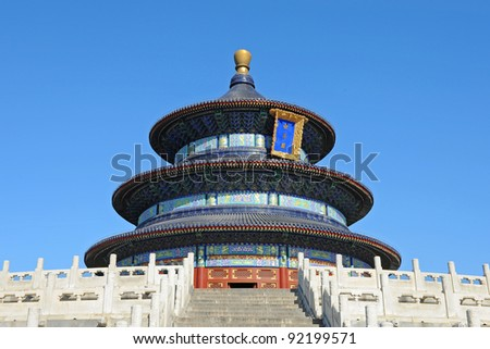 Taoist temple in China with blue sky