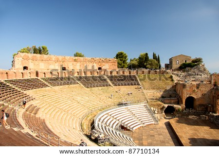 Taormina theater in Sicily, Italy - stock photo