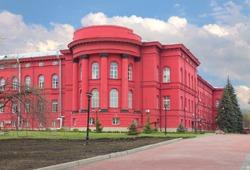Taras Shevchenko National University in Kyiv, Ukraine. Ukraine's premier university