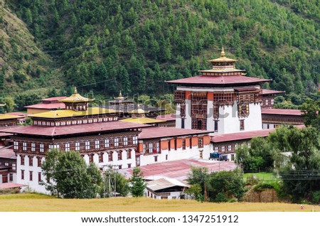 Tashichho Dzong, also known as the Dzong of Thimphu, in Thimphu the capital of Bhutan. Dzongs are fortress like buildings which house a monastery and governmental office rooms.