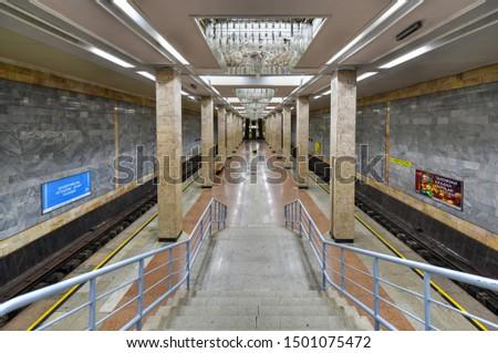 Tashkent, Uzbekistan - Jul 8, 2019: Ming Orik is a station of the Tashkent Metro on Yunusobod Line which was opened on 26 October 2001. #1501075472