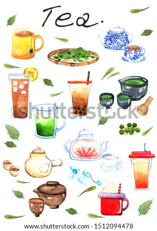 Tea illustration watercolor hand painting  set.