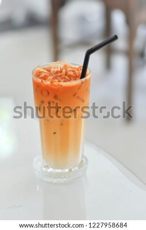 tea or milk tea or Thai tea #1227958684