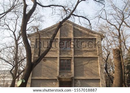 teaching and dormitory building of Peking University