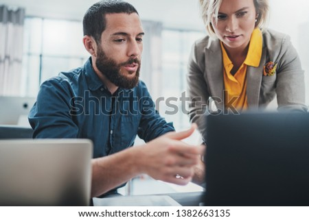 Team of coworkers making great work discussion in modern office.Business teamwork concept #1382663135