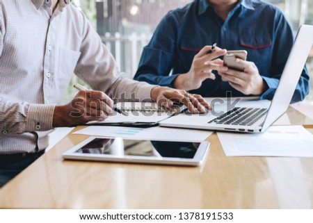 Team of coworkers work together, business making conversation with partner presentation project at meeting working and analysis, Idea presentation and strategy plan of business investment. #1378191533