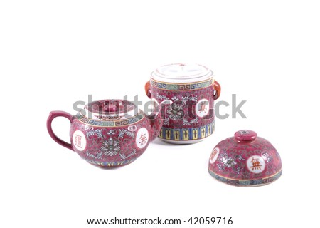 teapot and server