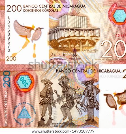 Teatro Nacional Ruben Dario. portrait from Nicaragua 200 Cordobas 2014 Banknotes. Nicaraguan money Closeup Collection. #1493109779