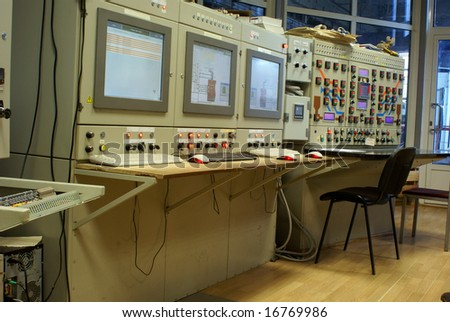 Technology industry computers control room plant stock photo