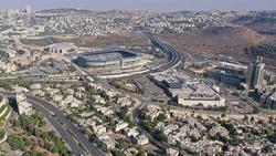 Teddy and Arena Stadium in Jerusalem Aerial view Malha neighbourhood and Arena Basketball Stadium, South West Jerusalem, Israel