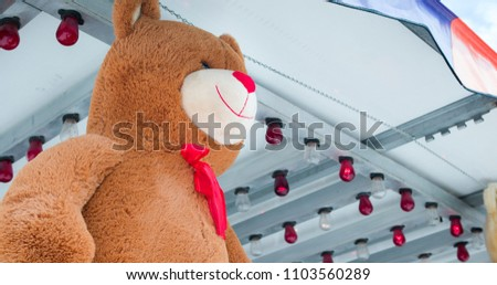 Teddy bear prize available to win at carnival