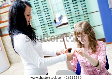 stock photo teen girl choose an glasses in a shop 26191150 For the past two years as an atheist, I have realized that dating was quite ...