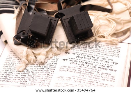 Tefilin, Talit and Sidur - Jewish prayer objects