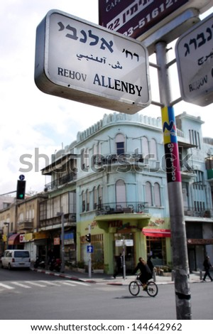 Tel Aviv -Jan 27:Allenby Street On Jan 27 2007.During The Day It\'S Famous Commercial Street With Many Small Businesses.At Night It Becomes A Hub Of Nightlife, Known For Its Cafes, Pubs And Restaurants