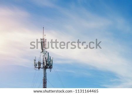 Telecommunication (5G,4G) post with copy space.Cellular telephone network. Signaling station.Development of communication in city.Digital wireless connection system.Antenna. Technology #1131164465