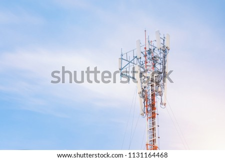 Telecommunication (5G,4G) post with copy space.Cellular telephone network. Signaling station.Development of communication in city.Digital wireless connection system.Antenna. Technology #1131164468