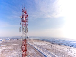 Telecommunication 5G tower. Base Station or Base Transceiver Station. Wireless Communication Antenna Transmitter. Development of communication systems in countryside.