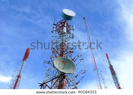 telecommunication tower It is characterized by high towers made ??of steel. Used to transmit television signals.