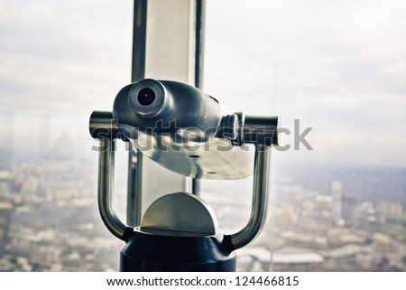 telescope overlooking for Moscow
