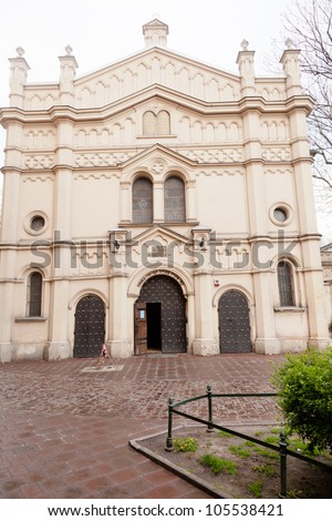 Tempel Synagogue is a Reform Jewish synagogue in Krak�³w, Poland, in the Kazimierz district.