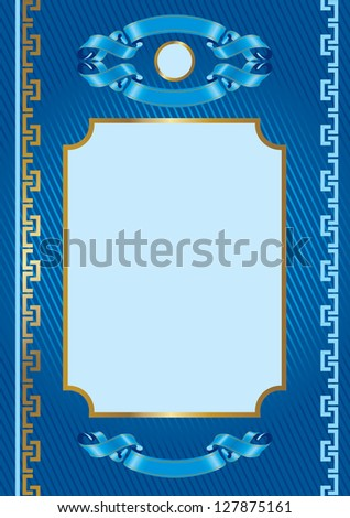 template for diploma or certificate