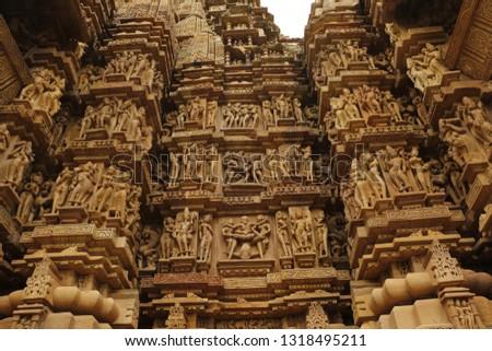 Temple around khajuraho