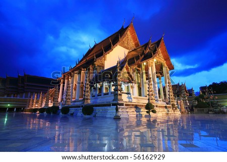 Temple at twilight, Suthat Temple, Bangkok, Thailand