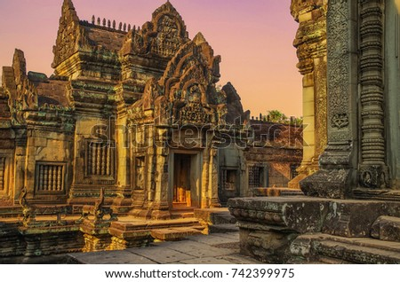 Temple Banteay Samre in the light of a magic sunset. Angkor - UNESCO World Heritage site. Cambodia, Siem Reap