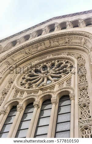 Temple Emanu-El was the first Reform Jewish congregation in New York City and, because of its size and prominence, has served as a flagship congregation in the Reform branch of Judaism. Stock fotó ©