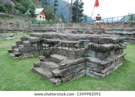 Temple Historical place #1349982092
