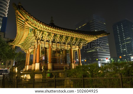 temple in central seoul south korea at night - stock photo
