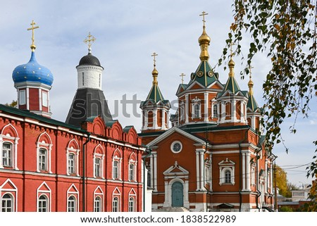 Photo of  Temple in Kolomna. Orthodox cathedral in the historical part of Kolomna, not far from Moscow.