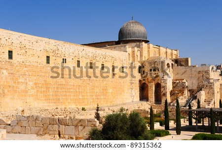 Temple Mount and Jerusalem Archaeological Park