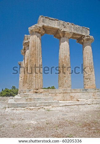Temple of Apollos, Corinth - stock photo