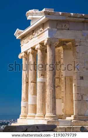 Temple of Athena Nike Propylaea Ancient Entrance Gateway Ruins Acropolis in  Athens, Greece. Construction ended in 432 BC Temple built 420 BC. Nike in Greek means victory.