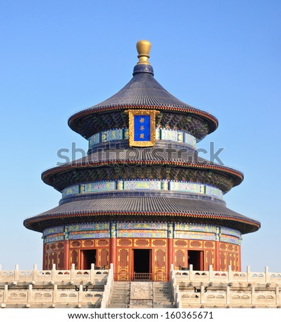 Temple of heaven at Beijing
