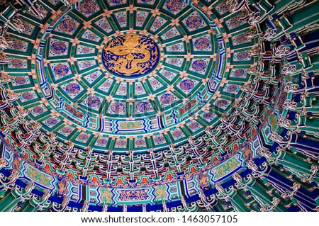 Temple of Heaven Temple of Heaven Beijing China #1463057105