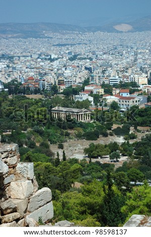 Temple of Hephaestus in the ancient agora of Athens, in the park under the hill of the Acropolis,Greece