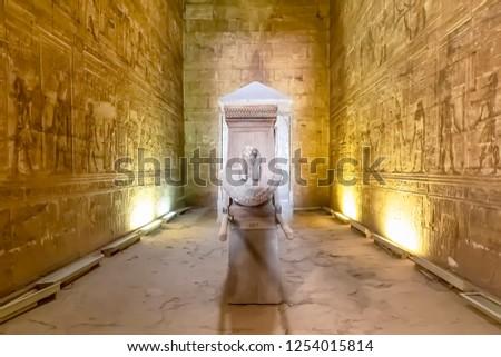 Temple of Horus at Edfu - Egypt Stock photo ©
