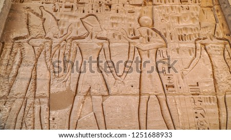 Temple of Medinet Habu. Egypt, Luxor. The Mortuary Temple of Ramesses III at Medinet Habu is an important New Kingdom period structure in the West Bank of Luxor in Egypt. #1251688933
