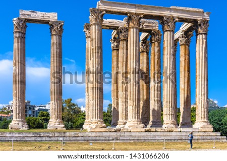 Temple of Olympian Zeus, Athens, Greece. It is a famous tourist attraction of Athens. Panorama of the great Ancient Greek columns in the Athens center. Concept of travel and vacation in old Athens.