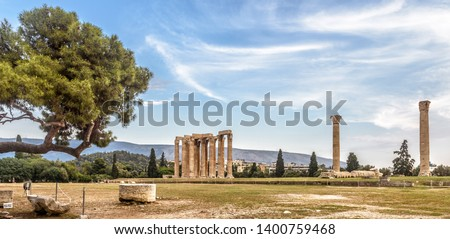 Temple of Olympian Zeus, Athens, Greece. It is one of the top landmarks of Athens. Panorama of famous Ancient Greek ruins in the Athens center. Scenic view of remains of the antique Athens city.