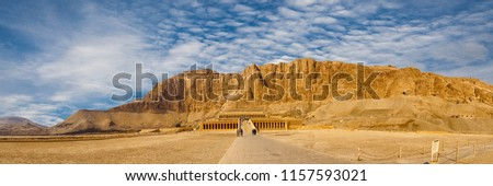 Temple of Queen Hatshepsut, View of the temple in the rock in Egypt #1157593021