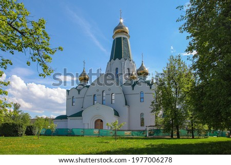 Temple under construction in honor of the Reverend Savva Storozhevsky in Northern Izmailovo, Moscow. Stock fotó ©